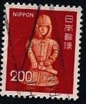 Sellos de Asia - Japón -  niño samurai