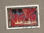 Sellos de America - Cuba -  El cosmos del futuro