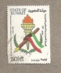 Stamps Asia - Kuwait -  Bodas de Plata de la Asociación de Periodistas