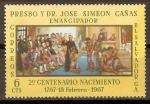 Sellos de America - El Salvador -  JOSÈ   SIMEÒN    CAÑAS   Y   VILLACORTA   PROTECTOR   DE   LOS   INDIOS