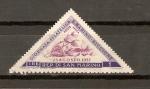 Stamps San Marino -  CICLAMINO