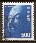 Sellos del Mundo : Asia : Japón : Buda, Templo Kofuku.
