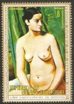 Stamps of the world : Equatorial Guinea :  Obra maestra de la pintura europea