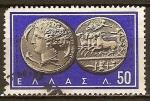 Sellos del Mundo : Europa : Grecia : Ninfa Aretusa y el carro (siglo quinto aC Siracusa.