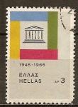Sellos del Mundo : Europa : Grecia : 20a.Aniv UNESCO 1946-1966.