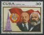 Sellos del Mundo : America : Cuba : LX Aniv. Fundación de la URSS