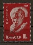 Sellos de Europa - Rusia -  96 Aniversario del nacimiento de Lenin.