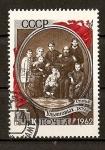 Sellos de Europa - Rusia -  92 Aniversario del nacimiento de Lenin.- Retrato de familia.