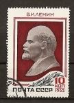 Stamps Russia -  92 Aniversario del nacimiento de Lenin.