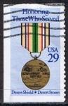 Stamps United States -  Scott  2551 Desert Storm (8)