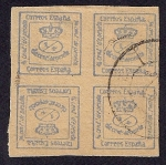 Stamps Europe - Spain -  Reinado Amadeo I - Corona real