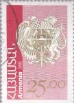 Sellos del Mundo : Asia : Armenia : escudo de armas