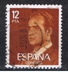 Sellos de Europa - España -  Edifil  2349  S.M. Don Juan Carlos  I