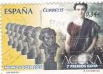 Stamps Spain -  premios goya 2010- agora