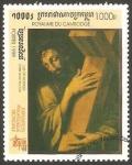 Stamps : Asia : Cambodia :  Cristo con la cruz