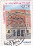 Sellos de Europa - España -  XXV aniversario 1982-2007 ley orgánica tribunal de cuentas