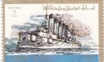 Stamps United Arab Emirates -  buques-