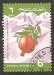 Stamps Afghanistan -  dia mundial de la alimentación