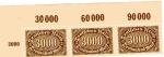 Stamps Germany -  Cifras - bloque 3 Esquina superior izq.