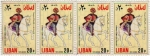 Stamps Lebanon -  1973 Costumbres Libanesas
