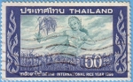 Stamps : Asia : Thailand :  International Rice Year 1966