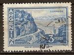 Sellos del Mundo : America : Argentina : Catamarca,cuesta de Zapata.