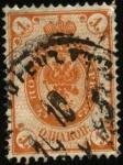 Stamps Russia -  Águila imperial bicéfala 1889-1904 1 kopeks