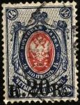 Sellos de Europa - Rusia -  Águila imperial bicéfala 1889-1904 14 kopeks sobreimp. 20 kopeks