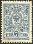 Sellos del Mundo : Europa : Rusia : Águila imperial bicéfala 1909 7 kopeks - cuatro perlas