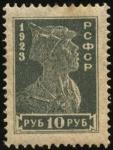 Stamps Russia -  Timbre con imagen de soldado 1922