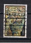 Stamps Spain -  Edifil  2162  Navidad´73