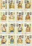Stamps United Arab Emirates -  REPRESENTACIÒN   ASIÀTICA    DE   JÒVENES   EXPLORADORES