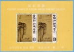 Stamps : Asia : South_Korea :  Ancient Fine Art Series