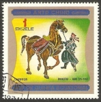 Sellos de Africa - Guinea Ecuatorial -  Arte chino