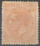 Stamps Spain -  ESPAÑA 206 ALFONSO XII