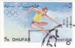 Stamps Oman -  munich-72  -carrera de obstaculos  DHUFAR