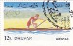 Sellos de Asia - Omán -  munich-72 - Kayak  DHUFAR