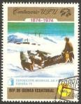 Stamps Equatorial Guinea -  Centº del U.P.U.