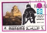 Stamps Bahrain -  J.J.O.O. -SAPPORO -72   - trineo