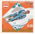 Stamps Equatorial Guinea -  J.J.O.O. - INNSBRUCK-76  -Luge