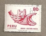 Sellos de America - Perú -  Huaco cultura Nazca