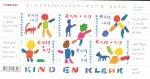 Stamps : Europe : Netherlands :  Dibujos infantiles