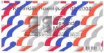 Stamps : Europe : Netherlands :  Koninklijk Huwelijk