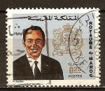 Sellos del Mundo : Africa : Marruecos : El Rey Hassan y escudo de Armas.