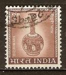 Sellos del Mundo : Asia : India : Bidriware-Bidri florero.