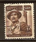 Sellos del Mundo : Africa : Egipto : Soldado y Defensa.