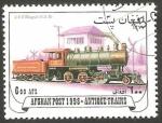 Sellos del Mundo : Asia : Afganistán : Tren antiguo de U.S.A.