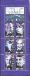 Stamps France -  BC 3193 - Actores del cine francés