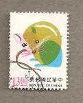 Stamps Asia - Taiwan -  Año del ratón