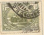 Stamps Iraq -  Pueblo